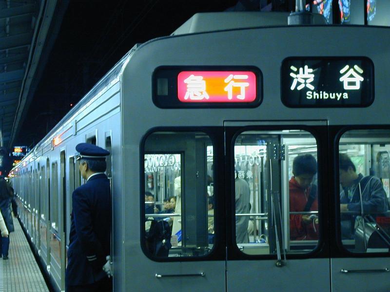 Voyage-japon-Train-Shibuya-Express